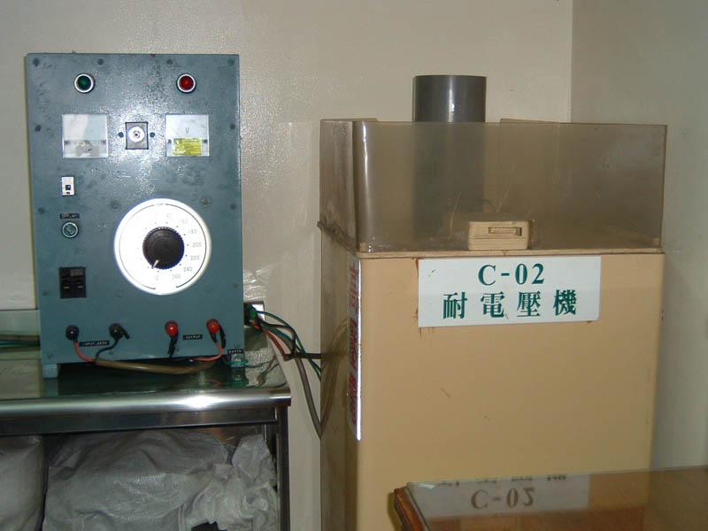 耐電壓機-駿豐記企業股份有限公司