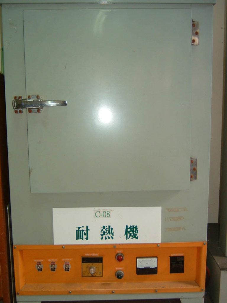 耐熱烘箱機-駿豐記企業股份有限公司