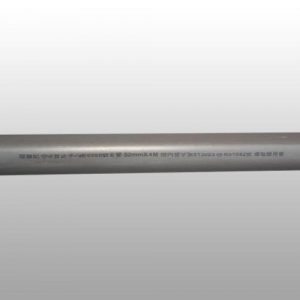 導電線用管-ES-2管
